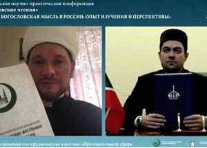 Moscow Islamic Institute and Bolgar Islamic Academy sign cooperation agreement